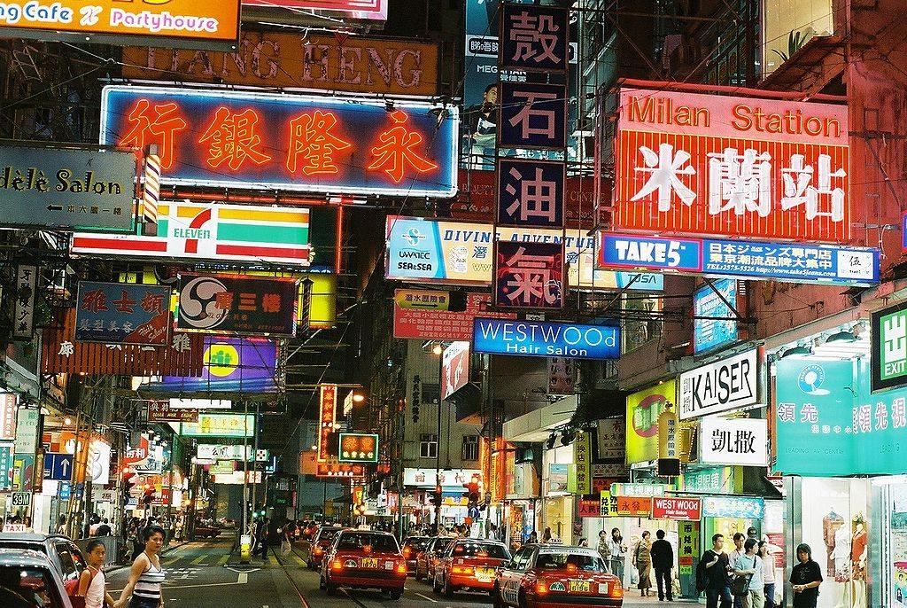 SHOCK-hongkong