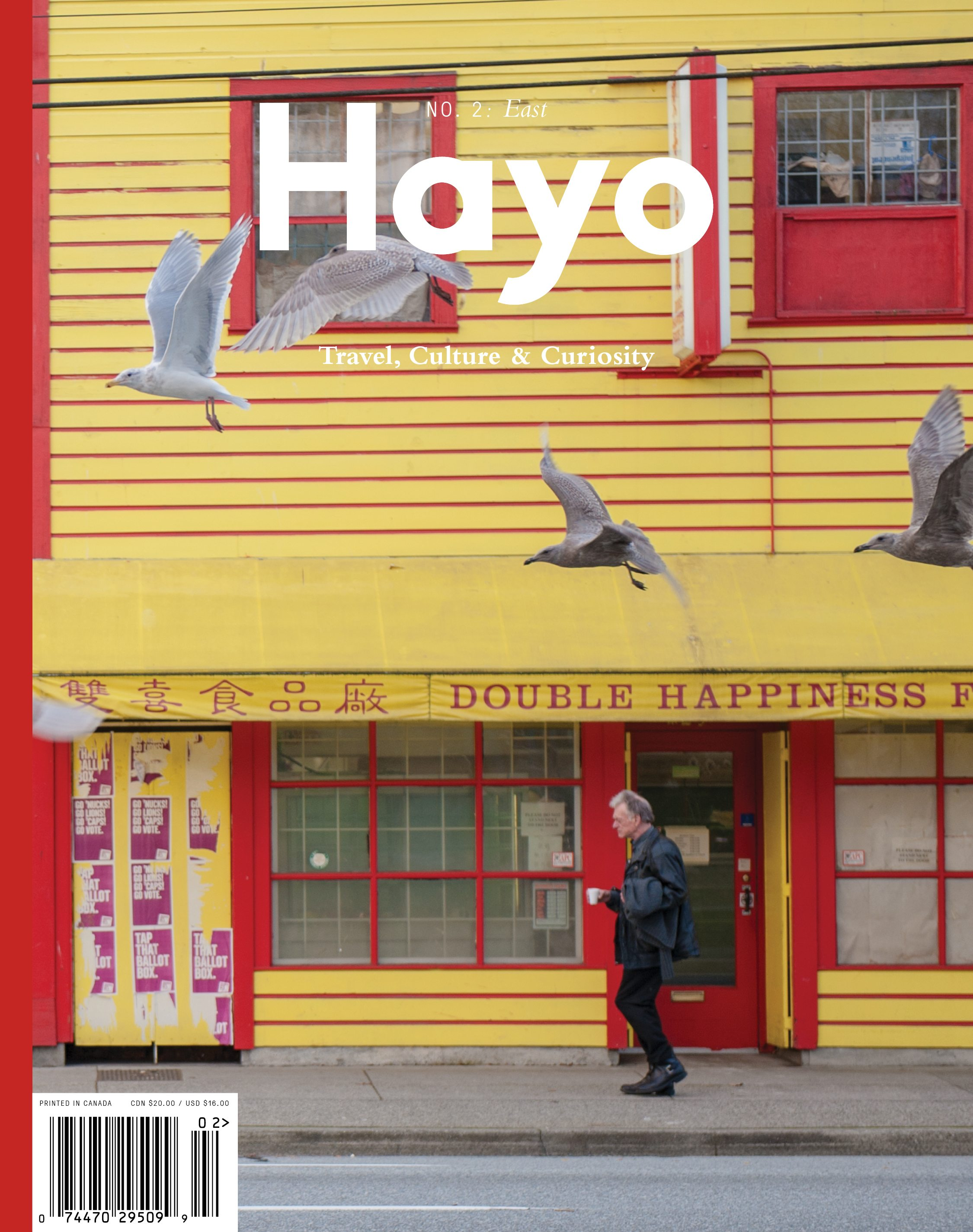 HAYO_Issue2_cover